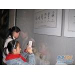 郑州市二七区铭功路小学