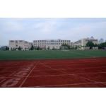 青岛经济技术开发区第六中学