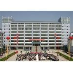 甘肃中医学院