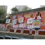 重庆市沙坪坝区金沙街小学