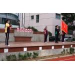 上海市格致初级中学
