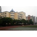 重庆外国语学校森林小学