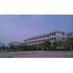莱西市第一中学(莱西一中)