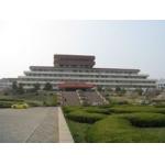 青岛大学(青岛世纪广场东北)