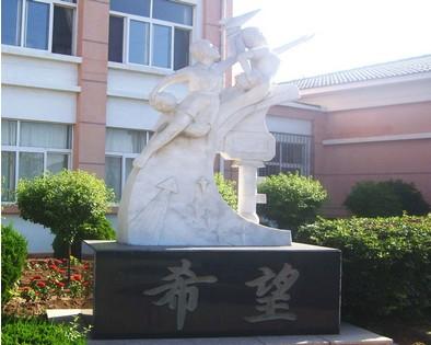 青岛市城阳区棘洪滩街道南万小学相册