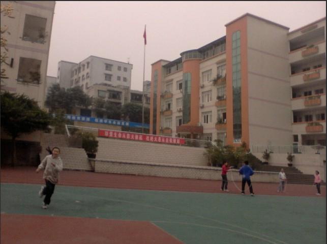 重庆市渝北区汉渝路小学相册