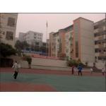 重庆市渝北区汉渝路小学