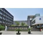 宁波市新城第一实验学校