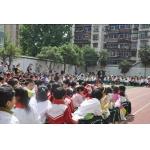 西安雁塔区东仪路小学相册