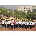 哈尔滨市第二十四中学