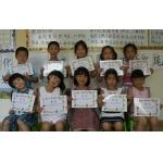 青岛白珊学校