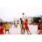 重庆市涪陵第二中学(涪陵二中)