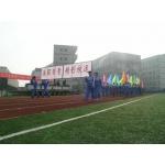 武汉市常青第一学校(常青第一学校)相册