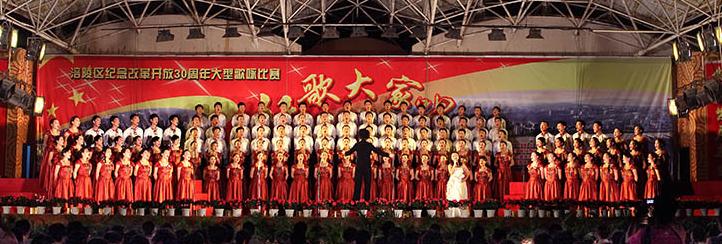 重庆市第三卫生学校相册