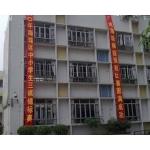 广州海珠红棉小学师资分配不均匀