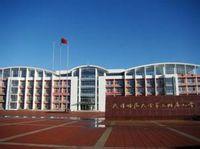 天津师范大学第三附属小学相册