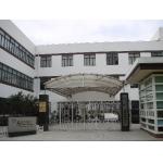上海外国语大学附属民办浦东外国语小学(上外浦东附小)