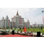 北京人文大学