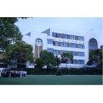 上海市长青学校(中学部)