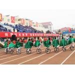 北京市怀柔区第一小学(怀柔一小)
