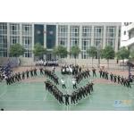 郑州市扶轮外国语学校