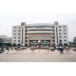 上海市嘉定区第一中学(嘉定一中)