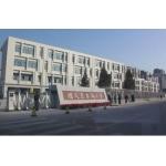 北京市顺义区东风小学