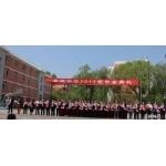 胶州市初级试验中学