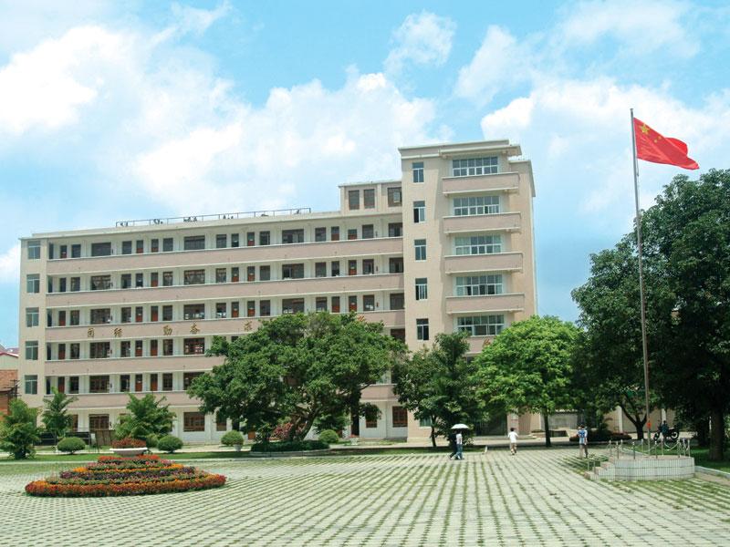 广西经贸职业技术学院相册