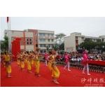 重庆沙坪坝区聋哑学校