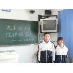 北京市怀柔区第四中学