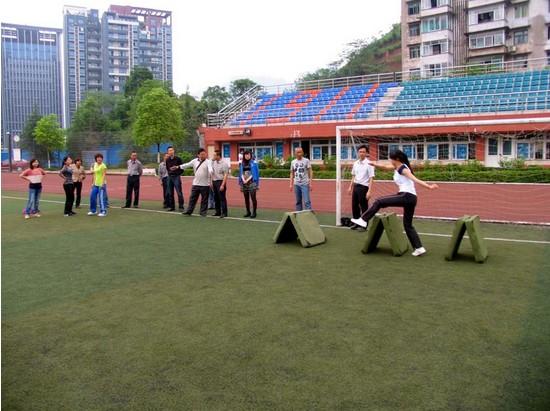 重庆市涪陵第五中学校相册