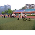 重庆市涪陵第五中学校
