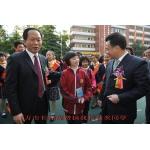 广州市华侨外国语学校中学部