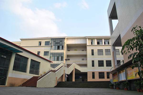 重庆市立信职业中学相册