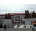 天津市河北区增产道小学