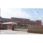 上海市民办育英高级中学