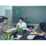 上海市民办嘉一联合中学