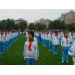 上海市嘉定区迎园中学