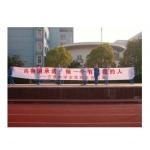 上海市嘉定区方泰中学