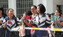 长沙市岳麓区清水塘中学相册