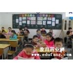 广州市白云区和龙小学