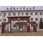 天津市宝坻区西老鸦口中心小学