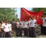 北京市延庆县第五中学