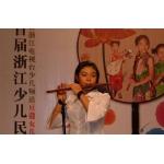 杭州市艺术学校