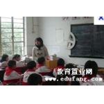 广州市白云区人和第七小学