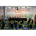 贵州省利美康职业技术学校