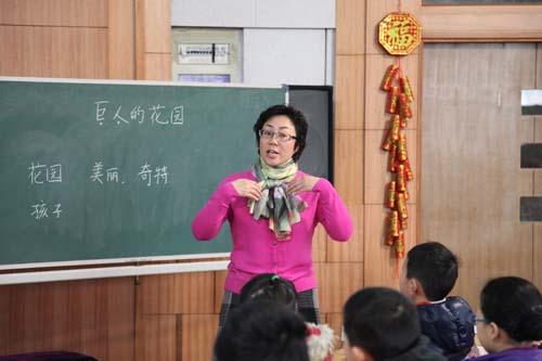 上海市杨浦区打虎山路第一小学(打一)相册