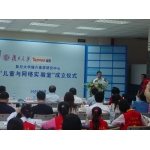 上海市杨浦区复旦大学附属小学(复旦附小)