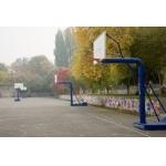 乌鲁木齐市第八十小学相册